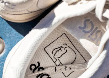 gambar sepatu asics gel saga