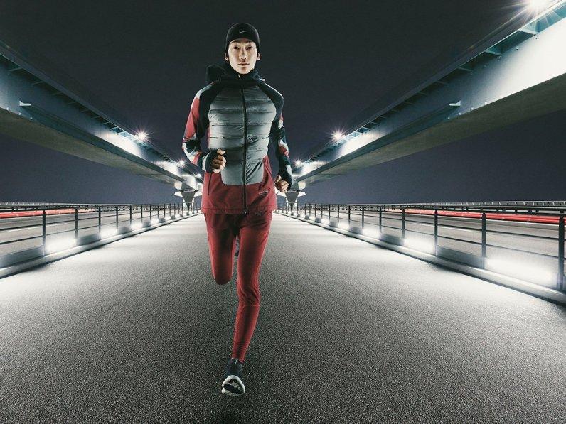 NikeLab Gyakusou '17