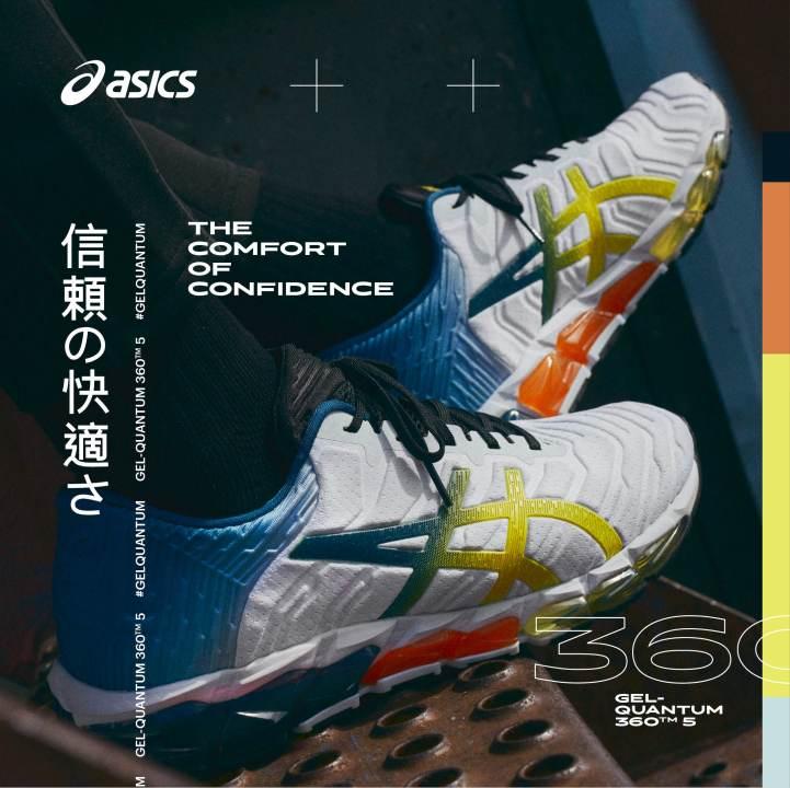 ASICS GEL-Quantum 360 5 3 - ASICS TIGER