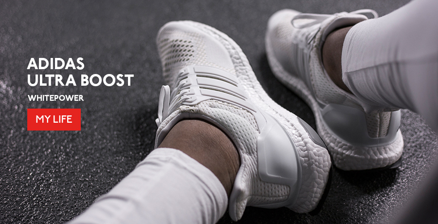 adidas-ultra-boost-white-Slider_900x460