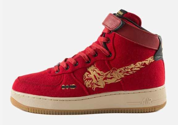 maharishi x Nike Air Force 1 High