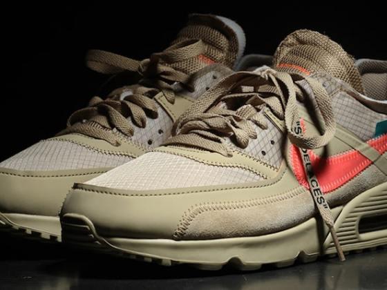 Off-White x Nike Air Max 90 ''Desert Ore''