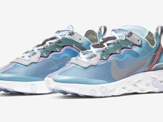 Nike React Element 87 ''Royal Tint''