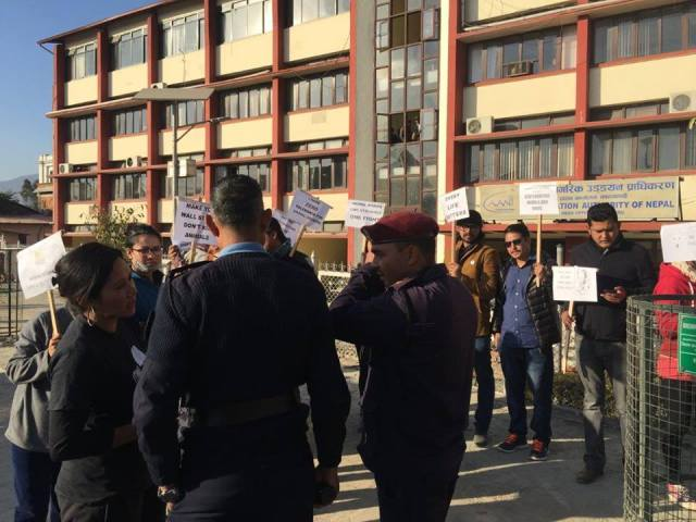 Demonstration in front of Civil Aviation Building