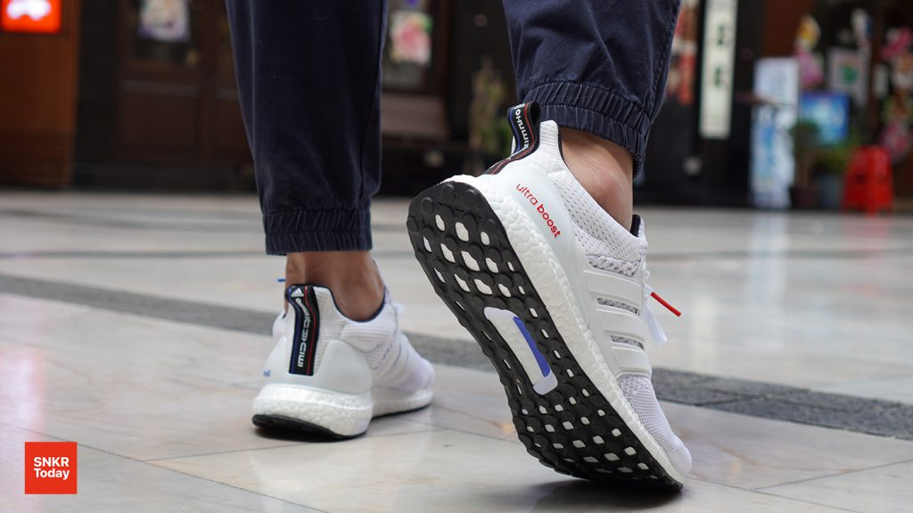 "adidas Ultraboost ""Hangul Limited Edition"""