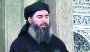 Image result for al Baghdadi