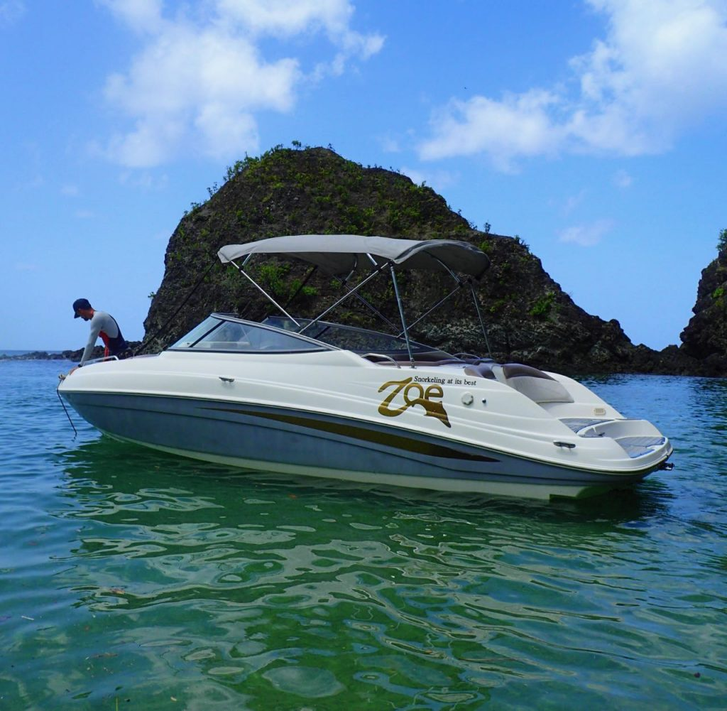 Secret Bay, Tobago