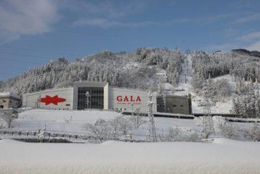 Gala-02