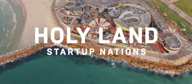 Holy Land: Startup Nations – Future Cities | WIRED Documentary