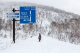 Photo by Niseko Photography and Guiding