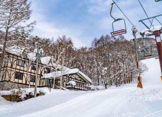 ryuoo ski lodge