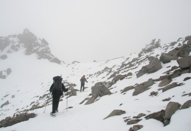 Snowshoe mountaineering