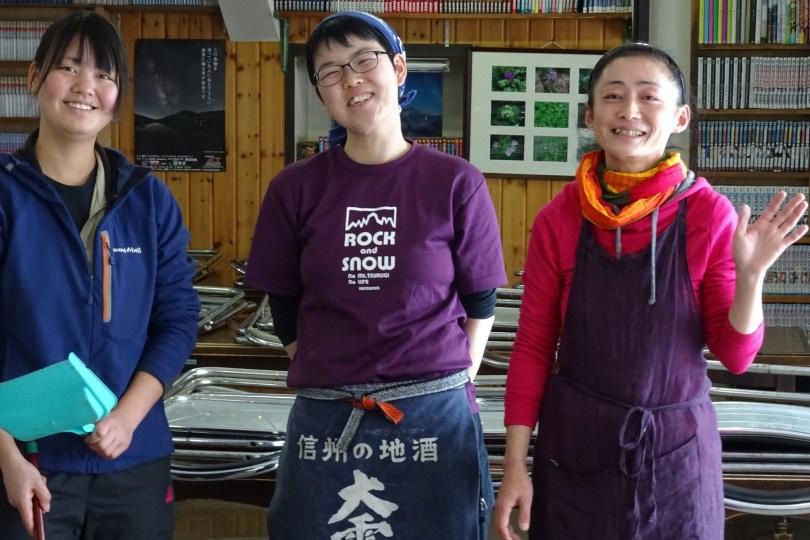 staff at Happo mountain hut, Nagano, Japan