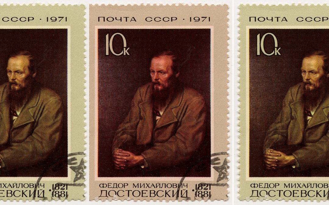 The Genius Of Crime And Punishment by Fyodor Dostoevsky