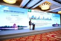 Qualità dell'aria, incontro internazionale a Pechino