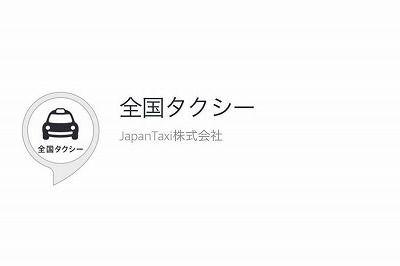 f:id:sora-no-color:20180116214341j:plain