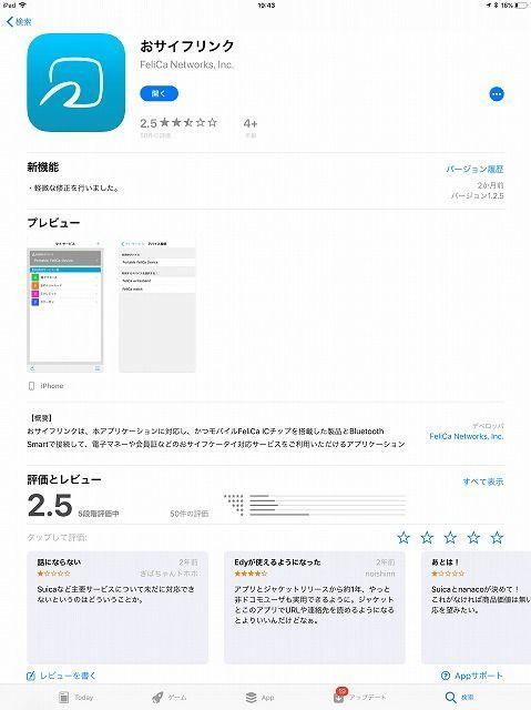 f:id:sora-no-color:20180204024203j:plain