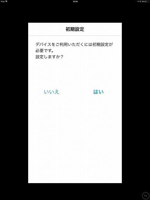 f:id:sora-no-color:20180204033451j:plain
