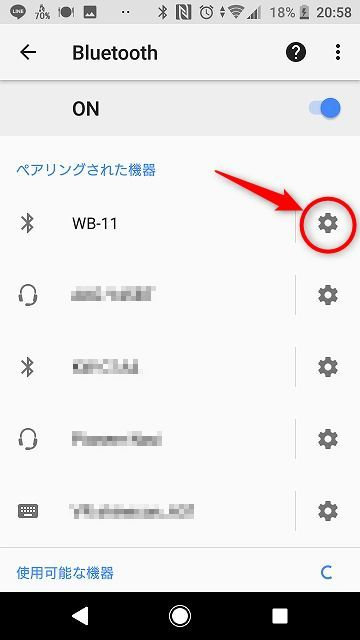 f:id:sora-no-color:20180204041055j:plain