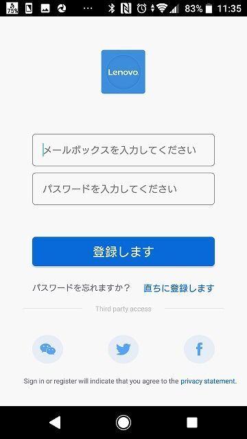 f:id:sora-no-color:20180313183838j:plain