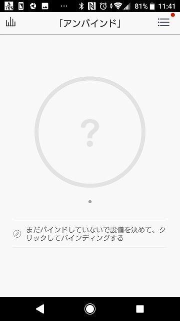 f:id:sora-no-color:20180313184306j:plain