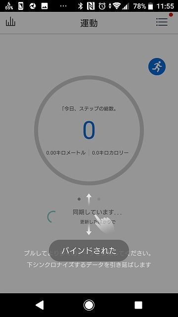 f:id:sora-no-color:20180313184433j:plain