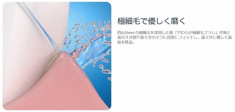 f:id:sora-no-color:20180712183752j:plain
