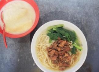 Kuliner Tradisional Jogja, Es Tape Sompil Banguntapan, Kabupaten Bantul