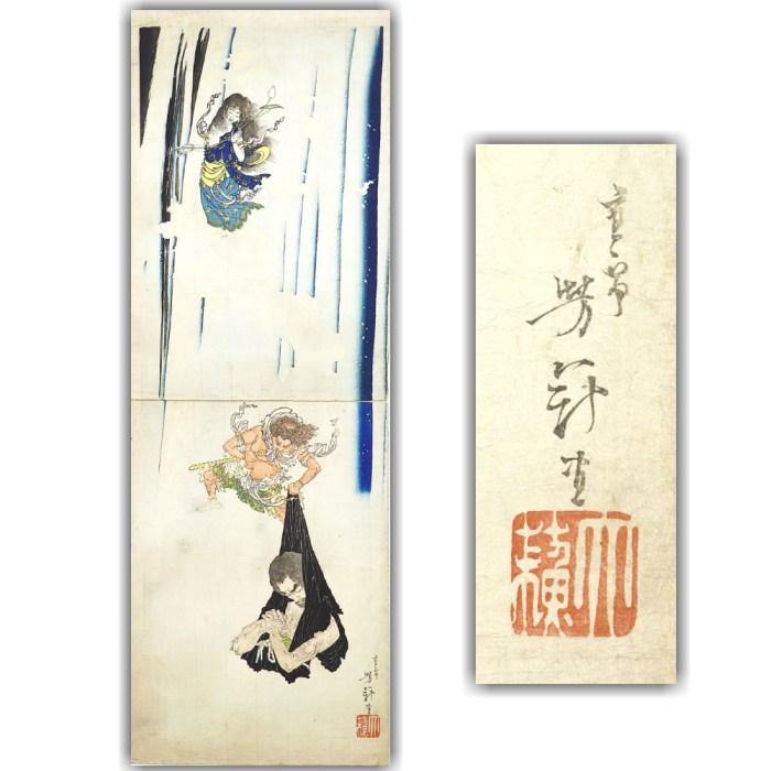月岡芳年 文覚上人荒行之図 竪二枚続/YOSHITOSHI TSUKIOKA