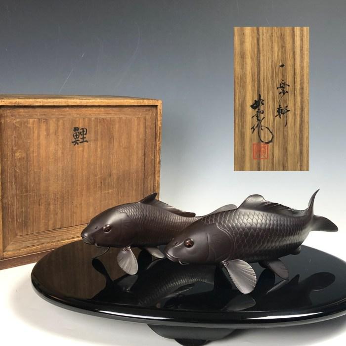 大島如雲/Oshima Joun 銅器鯉置物 一対
