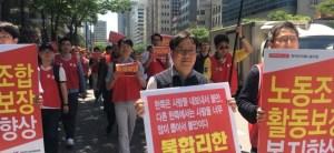 ORACLE : Pétition en soutien aux travailleurs en grève chez Oracle en Corée du Sud