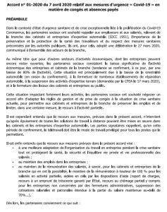 """Accord N°01 du 7 avril 2020 relatif aux mesures d'urgence """"Covid-19"""" en matière de congés et absences payés"""