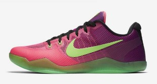 Nike Mambacurial M23