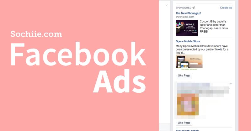 Sochiie--new-Facebook-Ads