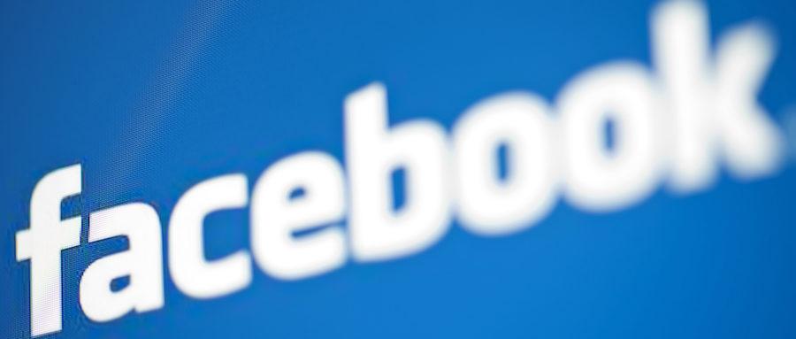 สรุปเรื่องเกี่ยวกับ Facebook ที่คุยกับทุกคนในปี 2015