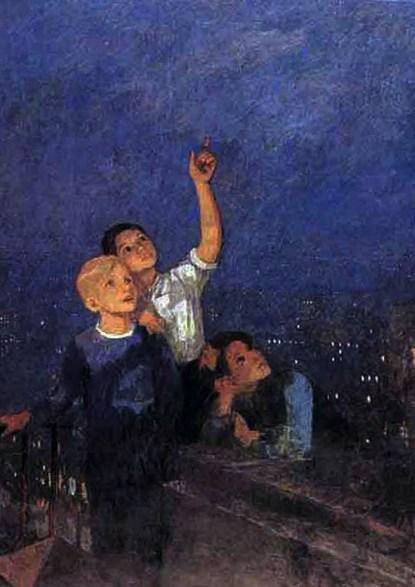 три мальчика на крыше дома разглядывают звезды