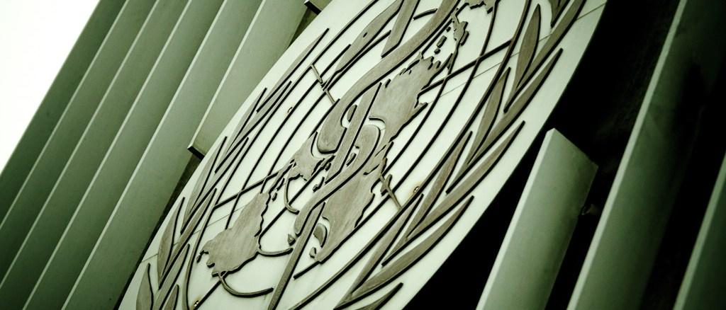 WHO logo on their Geneva HQ