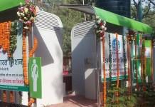 toilets under Swachh Bharat