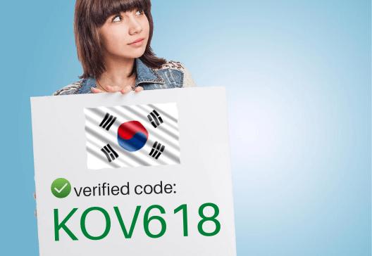 iHerb Korea Promo Code