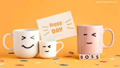 National Boss Day Wishes, Messages, Quotes, Greetings, Gift Idea