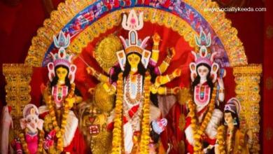 Durga Puja 2021 Celebrations: Bengaluru Civic Body Removes Limit on Idol Size, Allows Pushpanjali in Batches of 50 People Each