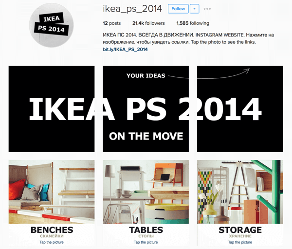 ikea ps 2014 instagram