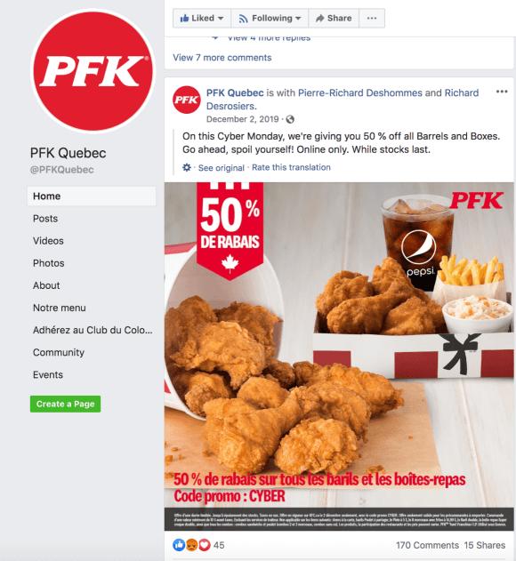 صفحة الفيسبوك PFK