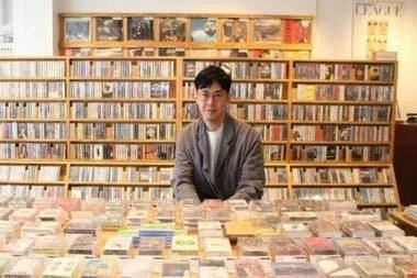 """Taro Tsunoda cree que los casetes son como """"un libro de arte creado por el músico"""""""