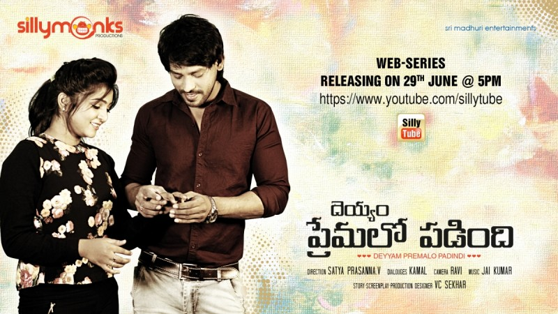 Trailer of Telugu web-series 'Deyyam Premalo Padindhi' launched