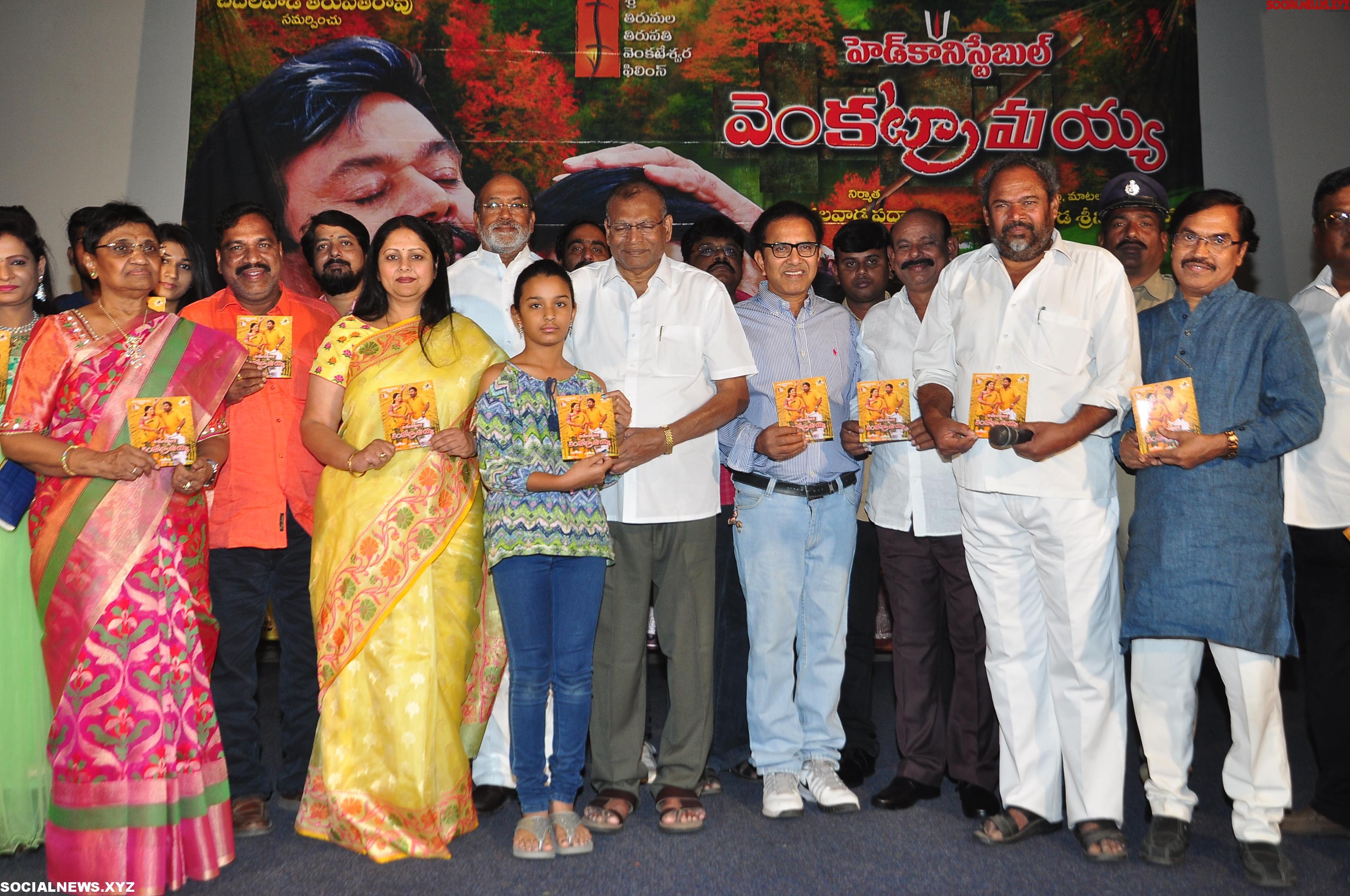 Head Constable Venkataramaya Audio Launched