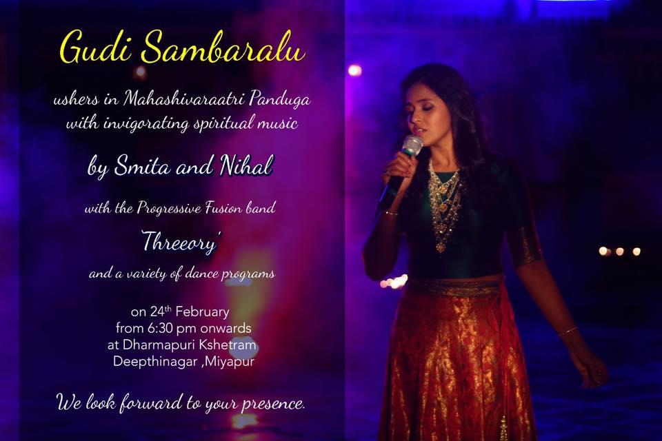 Singer Smita , Nihal & Fusion Band Threeorys Spirutual Music Event on Mahashivaraatri