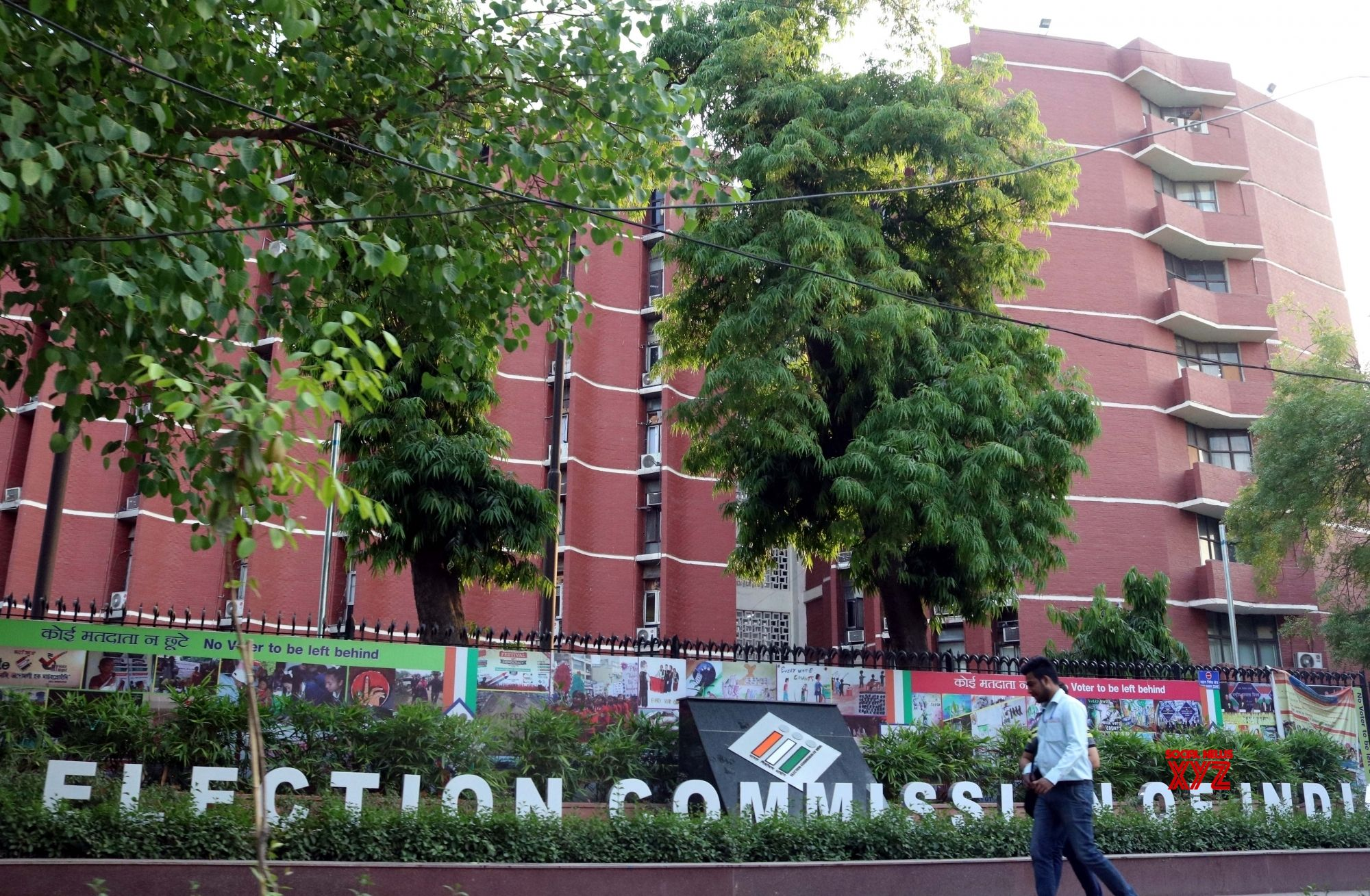 EC directs telecom firms to provide free sms service on '1950'