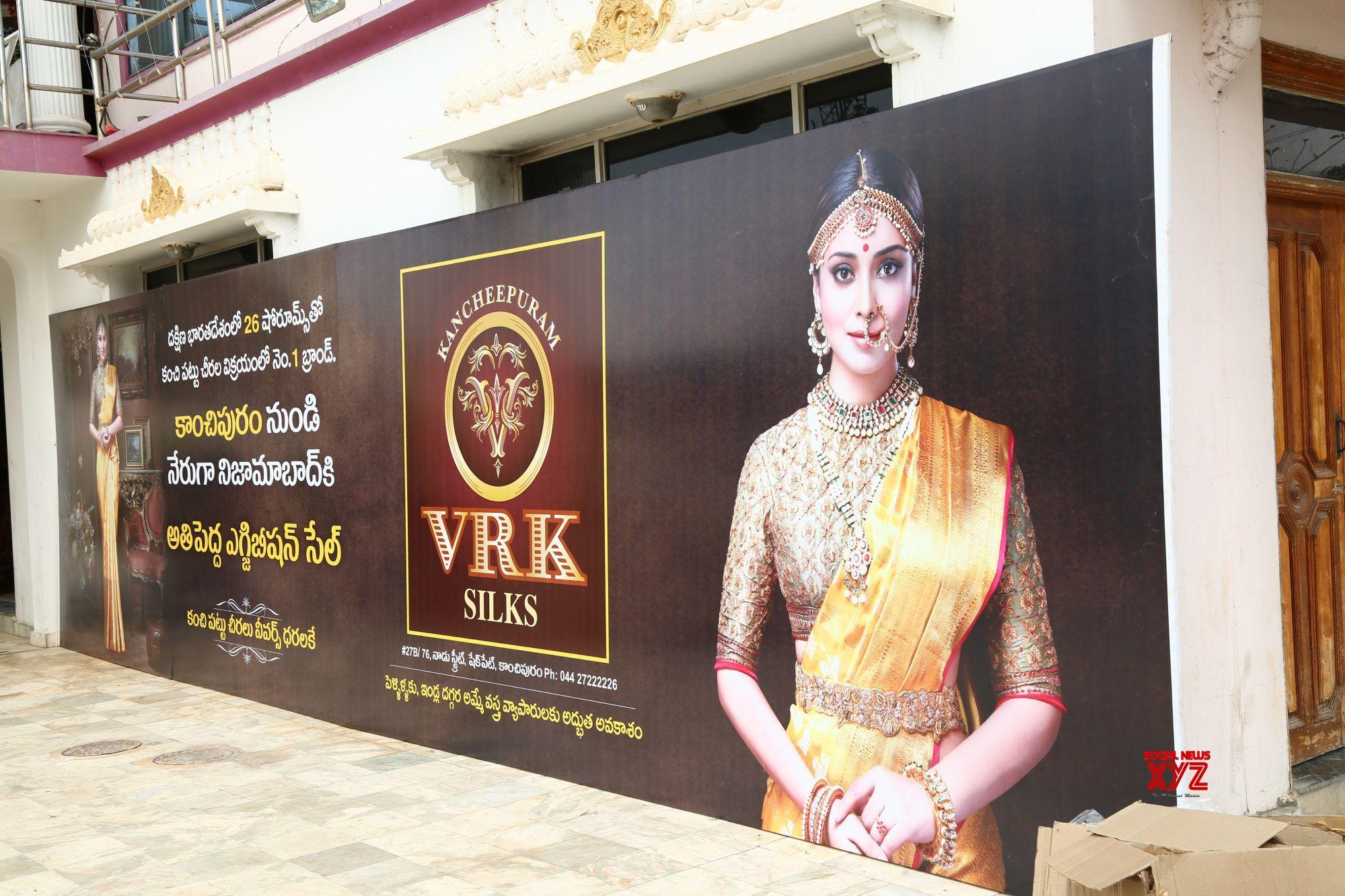 Vrk Silks Opening At Nizamabad Gallery Social News Xyz