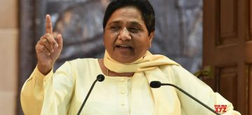 BSP Supremo Mayawati. (File Photo: IANS)
